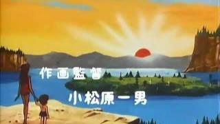 """Ending de la serie animada """"Tao"""" (Tao el cavernícola, Ryu, il ragaz..."""