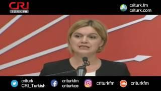 CRI TÜRK Haber Turu - 03 Mayıs 2017