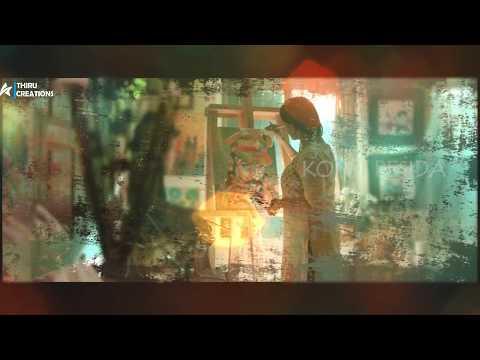 Konji Pesida | Instrumental | Flute | Thiru Creations