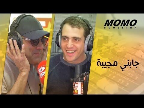 Momo avec Rhany - Jabni Mjiba (Version Live) مومو مع غاني - جابني مجيبة