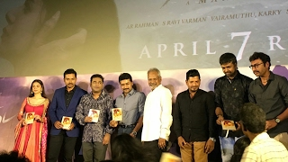 Kaatru veliyidai audio launch Full Event Live