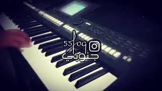 العزف السعودي