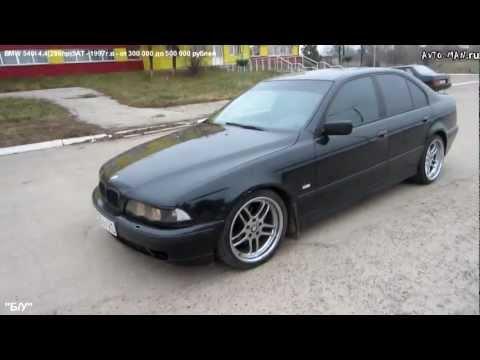 BMW E39 540i Тест драйв.Anton Avtoman.