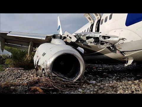 Страшное крушение самолёта в Пакистане