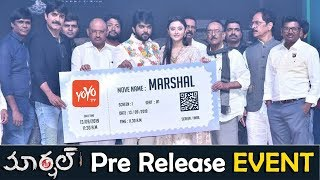 Marshal Pre Release Event Highlights | Meka Srikanth | Megha Chowdhury | Tollywood