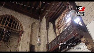 انهيار سقف مسجد «بيبرس» بباب الخلق.. والأهالي يشكون إهمال الحكومة
