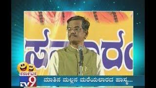 Pranesh Comedy Latest Unseen | Gangavathi Pranesh | Kannada Comedy | Hasya Sanje