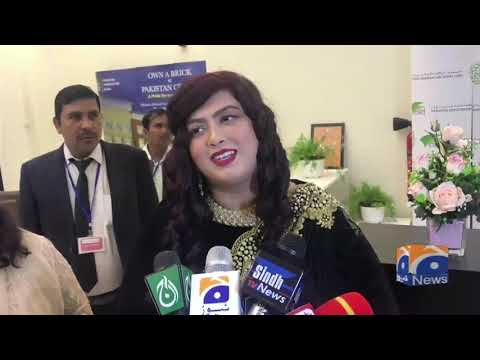 Geo News Special – Ceremony Held At Pakistan Association Dubai To Celebrate Christmas
