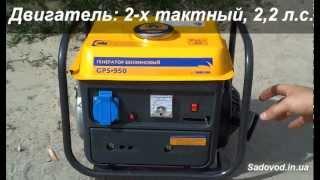 видео Самая низкая цена на бензиновые генераторы HUTER!