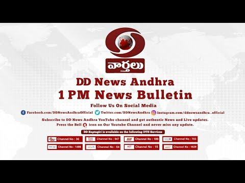 ???? DD News Andhra 1 PM Live News Bulletin 14-11-2019