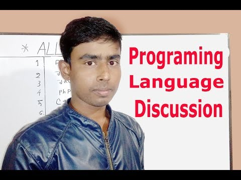 which is the best programming language in 2019 full bangla tutorial thumbnail
