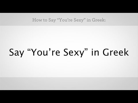 "How to Say ""You're Sexy"" in Greek 