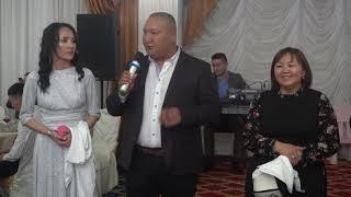 Свадьба Орунбасар и Орозгул Кафе 12-09-20