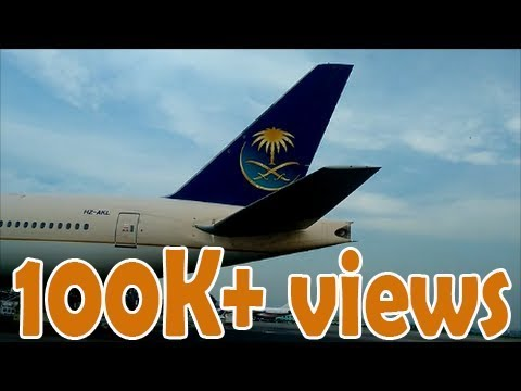 Saudi Arabian Airlines Hajj Flight 2016 | Dhaka To  Jeddah |DAC-JED| SV803 | Boeing 777-268 ER|