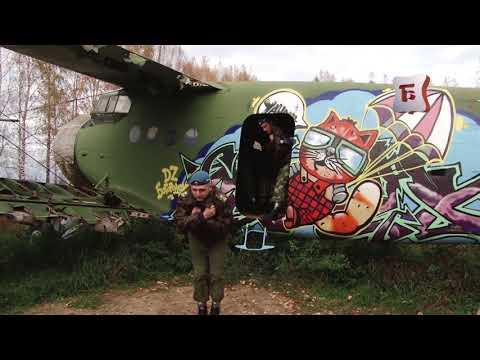 Прыжки с парашютом нижегородских кадетов на аэродроме Богородск Нижний Новгород