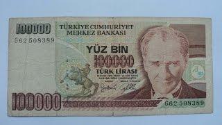 Турция 100000 лир 1970