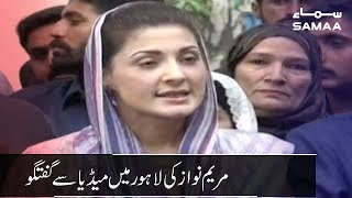 Maryam Nawaz Media Talk at Lahore | Samaa TV | July 20, 2019