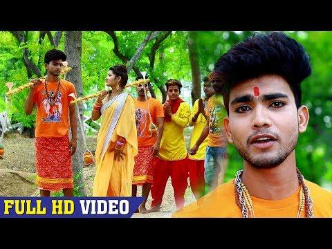 #Gulshan Kumar Hit Shiv Bhajan Song - लवर से तु बन गईलू कनिया - New Bhojpuri Kanwar Song