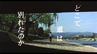 父よ母よ!(予告) thumbnail