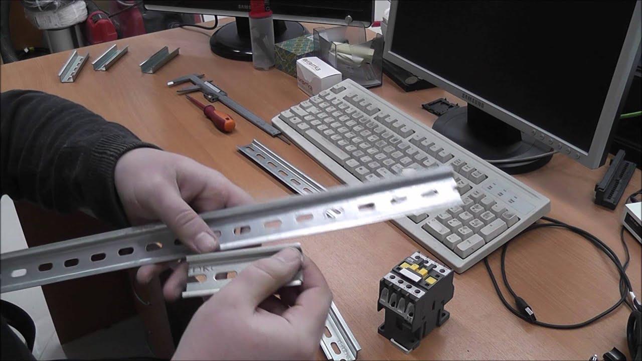 Рейки (DIN-рейки) DKC, ИЭК для крепления модульного оборудования. Небольшой обзор.