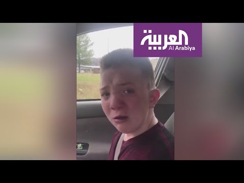 #صباح_العربية : طفل بكى فحصد 21 مليون مشاهدة ودعم المشاهير  - نشر قبل 1 ساعة
