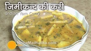 Indian Yam Curry | Jimikand Curry Recipe