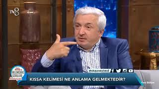 Kur'ân'daki Kıssalar Bize Ne Söyler? - Prof.Dr. Mehmet Okuyan