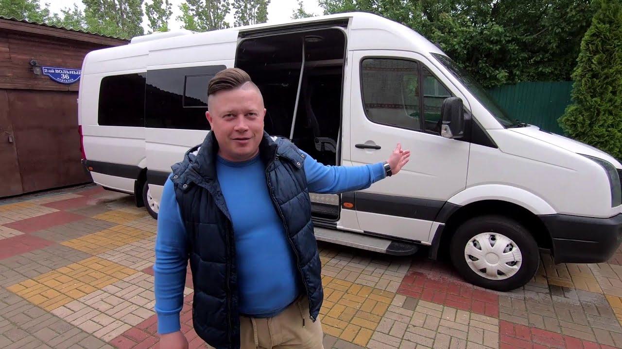 Заказ микроавтобуса в Белгороде. Фольксваген Крафтер на 20 мест. Volkswagen Crafter
