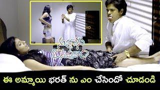 Ranjith And Venu Wonders Trying To Spoil Bharath - Nuvvu Nenu Okatavudaam Scenes