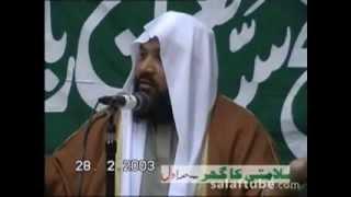 Jannat Salamati Ka Ghar 1/2 Sheikh Meraj Rabbani