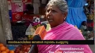 SC verdict against Sasikala : Response by peoples in Nagar Kovil