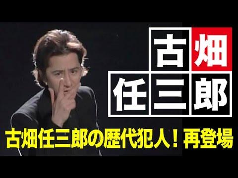 古畑任三郎の人気ランキング歴代犯人は誰だろう?再登場!!
