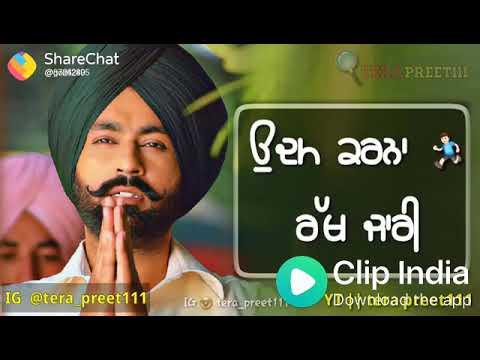 Pathra Vich V Khan Nu Dinda