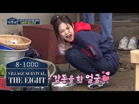 How Can Pork Bone Soup Taste Like Fresh Kimchi? [Village Survival, The Eight Ep 5]