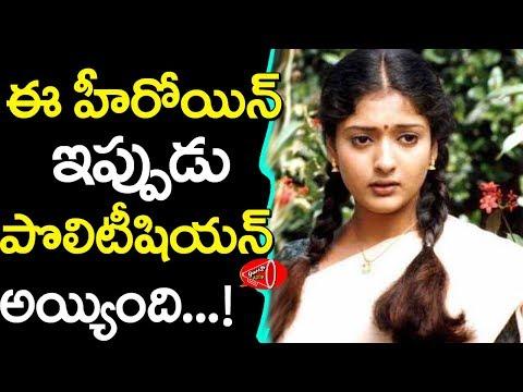 Maa Baapu Bommaku Pellanta Heroine Gayathri Raghuram Real Life & Unknown Facts | Family |Gossip Adda