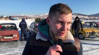 Наш отчет с кубка Забайкальского края по зимнему дрифту 2018