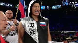 Лучшие моменты боёв Дмитрия Бивола | Мир Бокса | Dmitry Bivol Highlights| World of Boxing Promotions