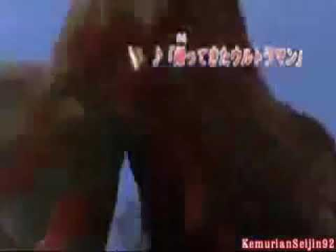 Ultraman jack theme song with lyric