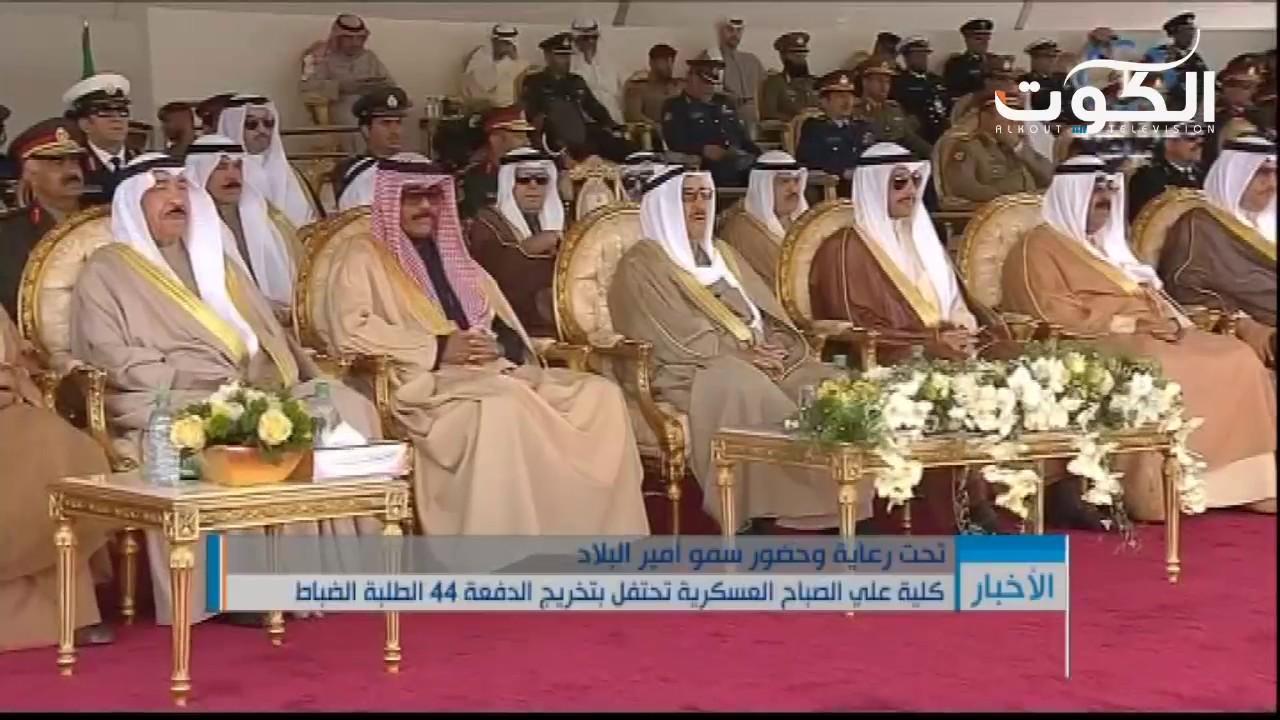 188fb0400 كلية علي الصباح العسكرية تحتفل بتخريج الدفعة 44 الطلبة الضباط ...