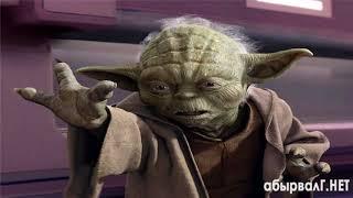 ღღ Star Wars Yoda Didn't See That One Coming Super Funny! • 9GAG • John Rosehart ღღ