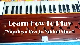 How To Play Punjabi Song Saadeya Pra To Sikhi Udna On Harmonium
