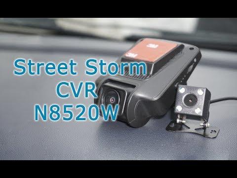 Обзор Видеорегистратора Street Storm CVR-N8520W