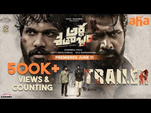 Ardha Shathabdham Trailer | Karthik Ratnam, Naveen Chandra | Rawindra Pulle | Premieres June 11