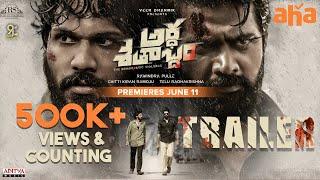 Ardha Shathabdham Trailer | Karthik Ratnam, Naveen Chandra | Rawindra Pulle Image