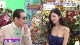 壇蜜のとりこになっちゃう 壇蜜 検索動画 4