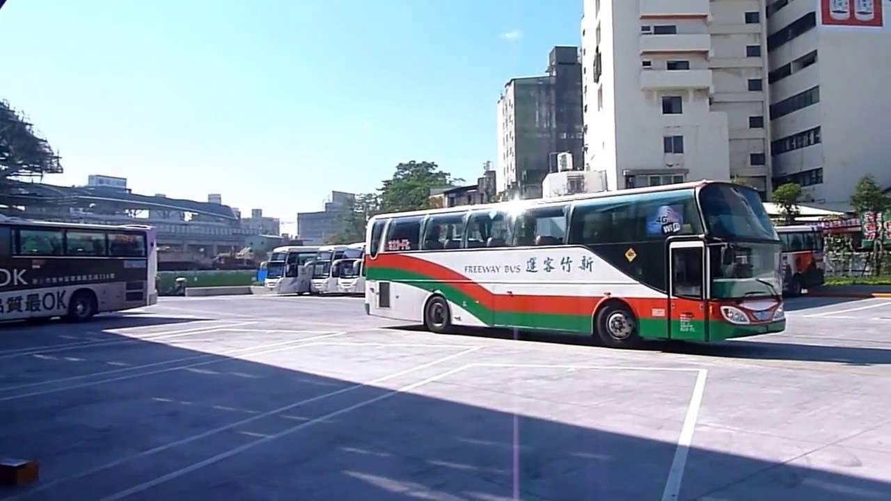 國光客運臺中轉運站 +新竹客運823-FL - YouTube