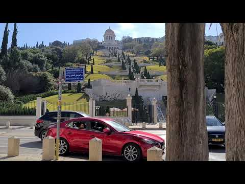 The Newest Religious Center In The World Is Located In Israel - Bahá'í World Center, Haifa.