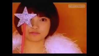 遠藤久美子 - 好きなら