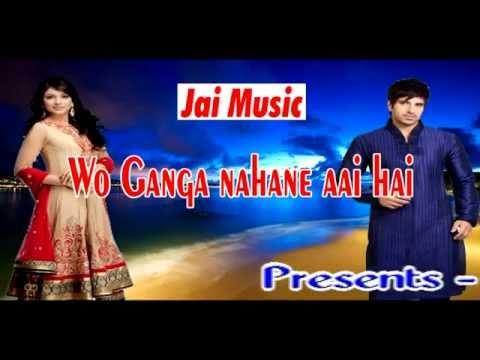ग़ज़ल- वो गंगा नहाने आई है,गायक-ओमकार, Gazal - Wo Ganga nahane aai hai HD, Singer - Omkar