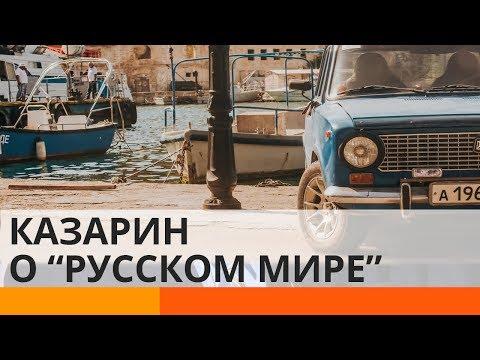 Почему в Крыму прессуют любителей «русского мира»?